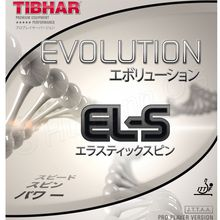 Evolution EL-S