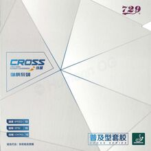 729 Cross Soft